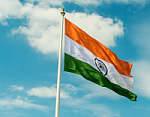 http://www.iasplanner.com/civilservices/images/Indian-Flag.png