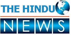 The Hindu Logo (Courtesy: The Hindu)