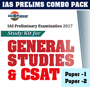 Study Kit GS & CSAT COMBO