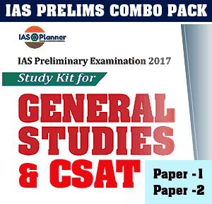 IAS Prelims GS + CSAT Combo