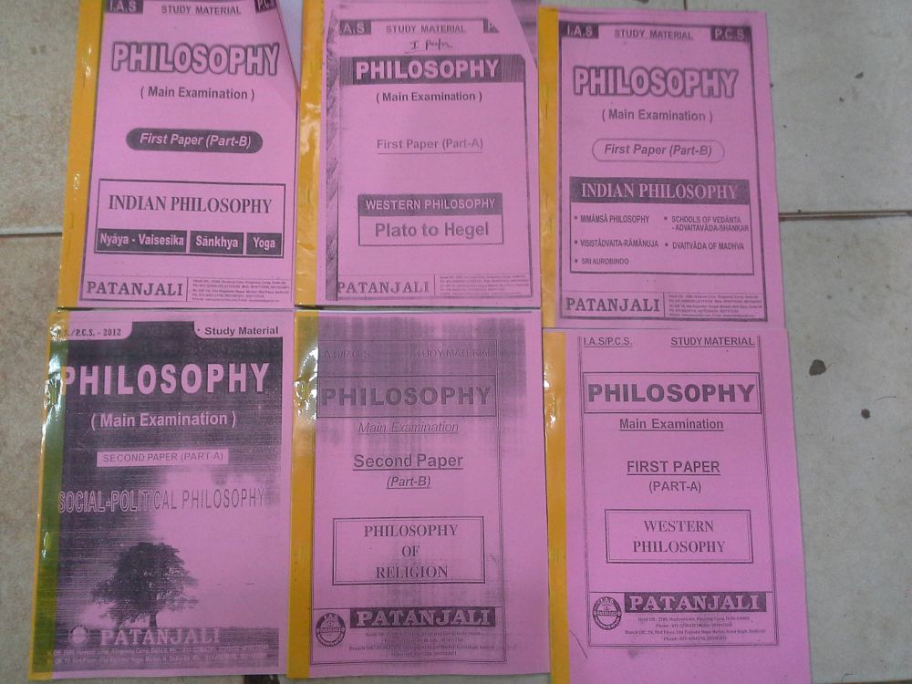 papers papers philosophy term